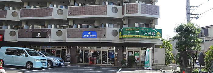 ニューエリア住販店舗2